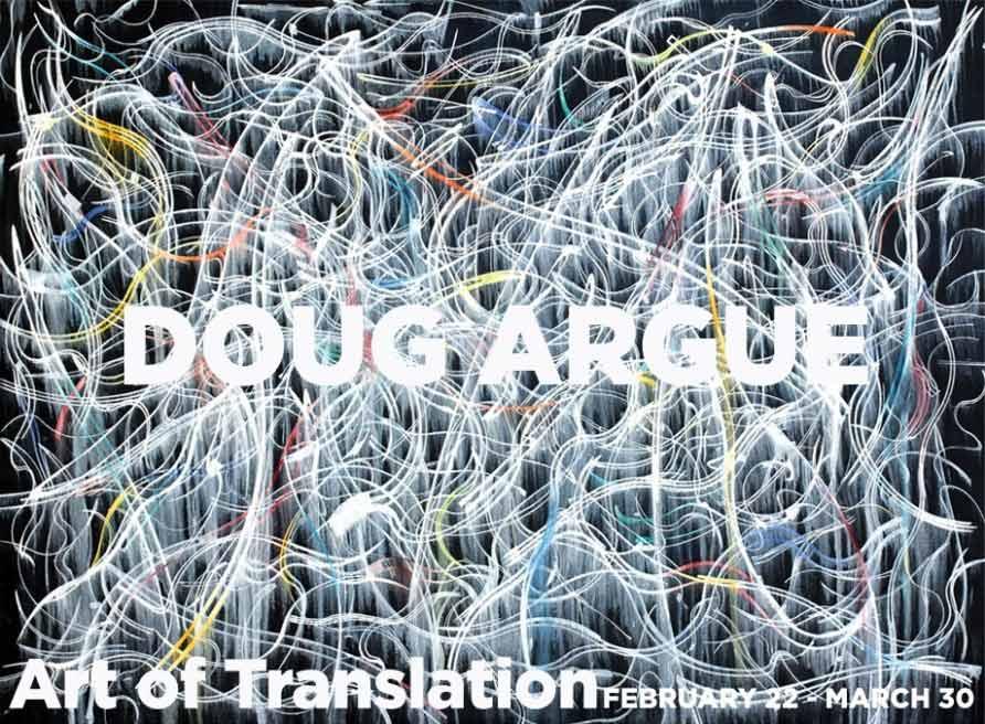 artoftranslation